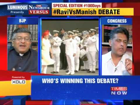 The Newshour Versus: Ravi Shankar Prasad vs Manish Tewari - Part 2 (2nd Sept 2014)