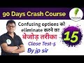 SSC CGL/CPO ENGLISH CRASH COURSE LECTURE -16 BY JP SIR thumbnail