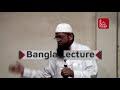 Download Bangla Waz আলেম ওলামাদের ও দালাল থাকে | Alem Olamader Dalal by Amanullah Madani | Islamic Waz Video in Mp3, Mp4 and 3GP