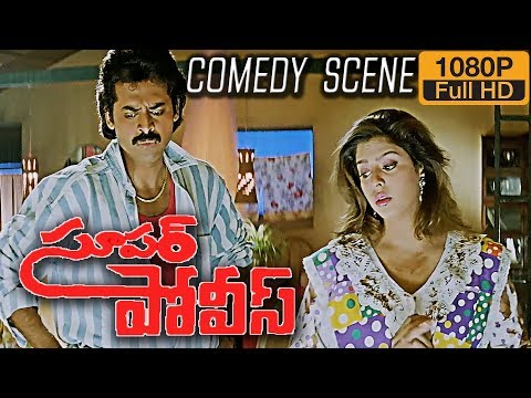 Super Police Movie Comedy Scene HD | Telugu Comedy | Venkatesh | Nagma | Suresh Production