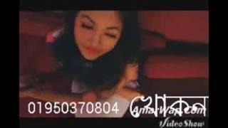 Lal Tuk Tuki Meye Bangla Rab song