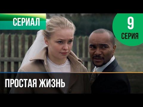 Сериалы тут русские мелодрамы 2018
