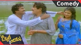 Aa Okkati Adakku  || Rajendra Prasad Hilarious Comedy  || Rajendra Prasad, Rambha || Shalimarcomedy
