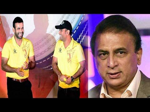 Sunil Gavaskar slams Dhoni for not treating Irfan Pathan well in IPL   Oneindia News
