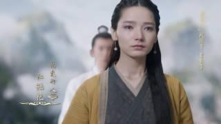 永遠の桃花 三生三世 第6話