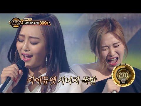 【TVPP】 Hyorin(SISTAR) - SOFA, 효린(씨스타) - 소파 @Duet Song Festival