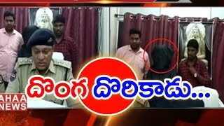 Police arrested cell phone Snatcher Prabhakar At Hyderabad