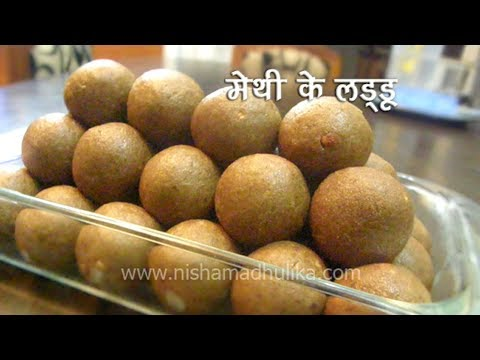 Methi Ke Ladoo Recipe -  Fenugreek Seeds Laddu Recipe