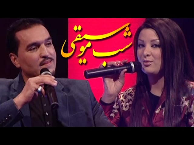 Music Night With Farid Samim