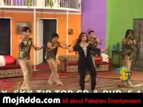 Yaar Jina Ishq Namaza Nargis.flv video