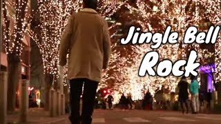 Jingle Bell Rock Bobby Helms Christmas 2018 Tokyo Japan
