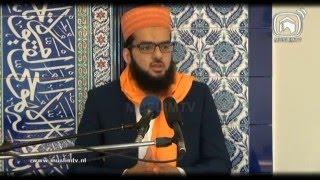 uitzending 110 Imam Muhammad Bilal Naushahi onderwerp: De grootste gunst die Allah ons heeft gegeven