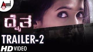 DVAITA Suspence & Thriller Kannada HD Trailer 2 | Prasad Vasishta | Shrithama | Nanasu Combines