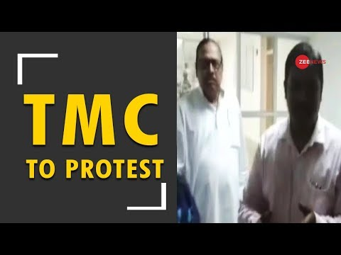 TMC to protest after its delegation was detained at Silchar airport in Assam