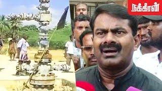 Seeman Protest against Neduvasal Hydrocarbon Project