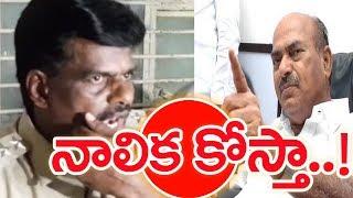CI Gorantla Madhav Strong Warning to MP JC Diwakar Reddy   Demands Sorry