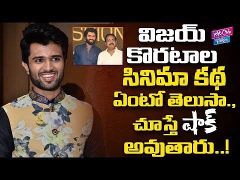 Vijay Devarakonda Upcoming Movie With Koratala Siva | Tollywood | YOYO Cine Talkies