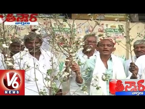 Farmers Protest At Agriculture Office | Fake Seeds Mafia | Hyderabad | Teenmaar News