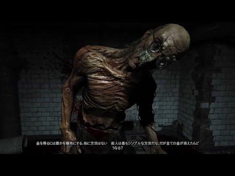 【最恐ホラーゲーム】精神病院から脱出しろ Outlast実況プレイ Part9