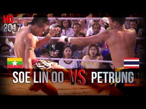 Soe Lin Oo vs Petrung Myanmar Lethwei Fight 2017, Lekkha Moun, Burmese Boxing MP3
