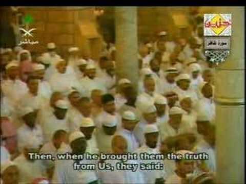 40/114 Sura Al-Mu'min recited by Imam Shuraim & Sudais (1/2)