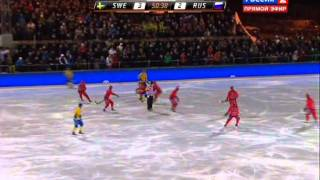 Bandy. 2013.01.31. World Championship 2013. Group A. Sweden - Russia