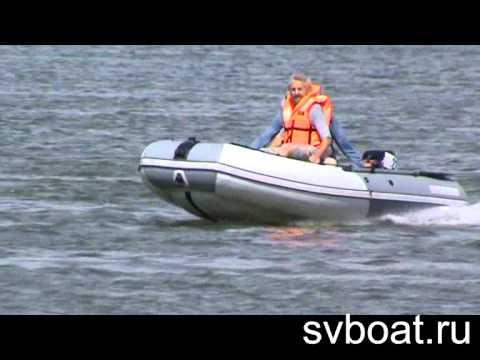 лодка пвх нднд аквилон св 390 цена
