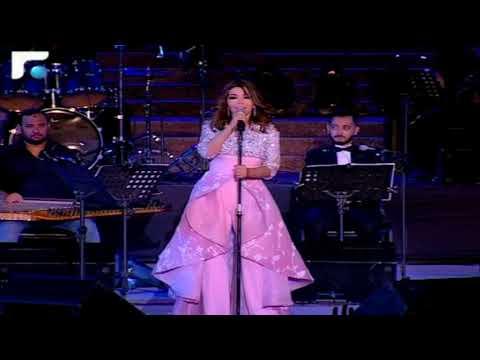 Samira Said - Fans Message - Baalbeck Festival | 2017 | سميرة سعيد - تحية للفانز - مهرجان بعلبك