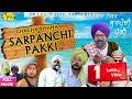 Chacha Bishna l Sarpanchi Pakki l Latest Punjabi Comedy Full Movies 2018 | Anand Music