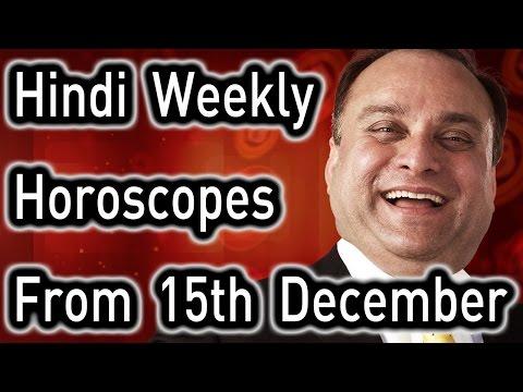 Weekly Horoscope From 15th December 2014 In Hindi | Prakash Astrologer