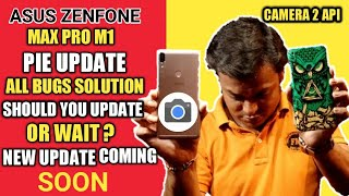 Asus Zenfone Max Pro M1 Pie Update Bugs & Solution | Asus Max Pro M1 New Update Coming Soon ?