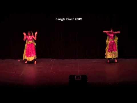 Bangla Blast Dance 12