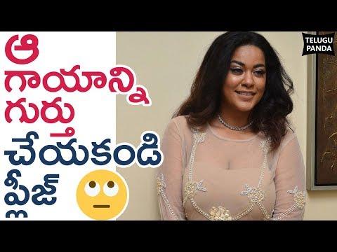 Mumaith Khan Latest Updates | Latest Tollywood Celebrity News and Updates | Telugu Panda