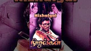 Nizhalgal Tamil Movie