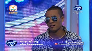 Cambodian Idol   Judge Audition   Week 1   ឆេង សង្ហារ