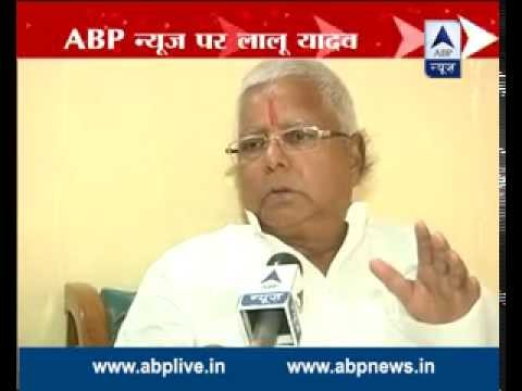RJD chief Lalu Prasad Yadav speaks to ABP News over alliance with Nitish Kumar