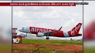 Passengers Fires On AIrAsia Staff | Kolkata