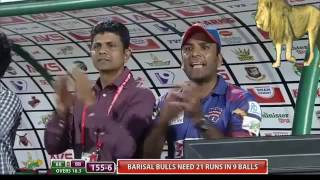 BPL 2016 Match 15 _ RR vs BB Highlights _ AFRIDI ON FIRE _ Rangpur Riders vs Barisal Bulls.