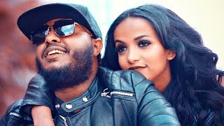Mesfin Berhanu - Tezez | ተዘዝ - New Ethiopian Music 2019 (Official Video)