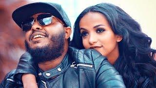 Mesfin Berhanu - Tezez | ተዘዝ - New Ethiopian Music 2019 (Official Video)