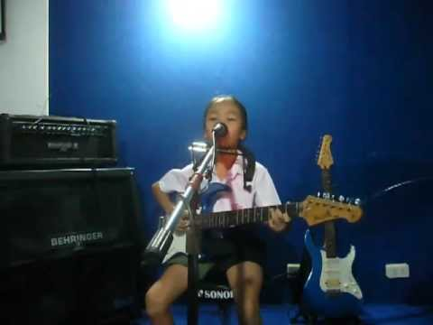 เพลงเก็บตะวัน by อาร์ต