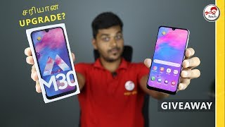 Samsung Galaxy M30 Unboxing & Hands-On Review + Giveaway 🔥🔥🔥   | Tamil Tech