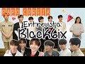 Entrevista MasterChef BLACK6IX (Feat. fui mimada pelos Idols!)