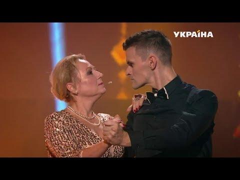 Елена Репина - Мрій про мене, мрій
