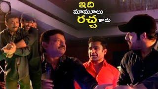 NTR Real Behavior With Rajamouli and Ram Gopal Varma | Super Fun | Unseen Video | TFPC
