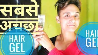 Sabse accha Hair gel #in Indian market