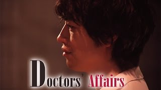 Doctors (2000) - Official Trailer