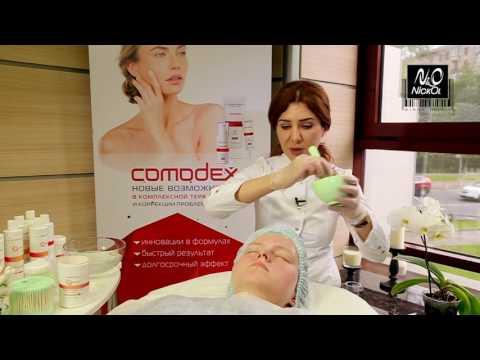 Альгинатная маска Comodex от Christina