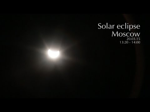 Солнечное затмение Москва 20.03.15