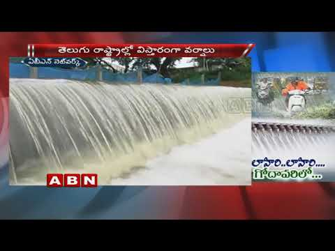 Heavy Rains Lashes Ap And Telangana States|  More Rains Forecast in Telugu states